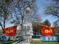 Мемориал павшим в годы Великой Отечественной войны сельчанам