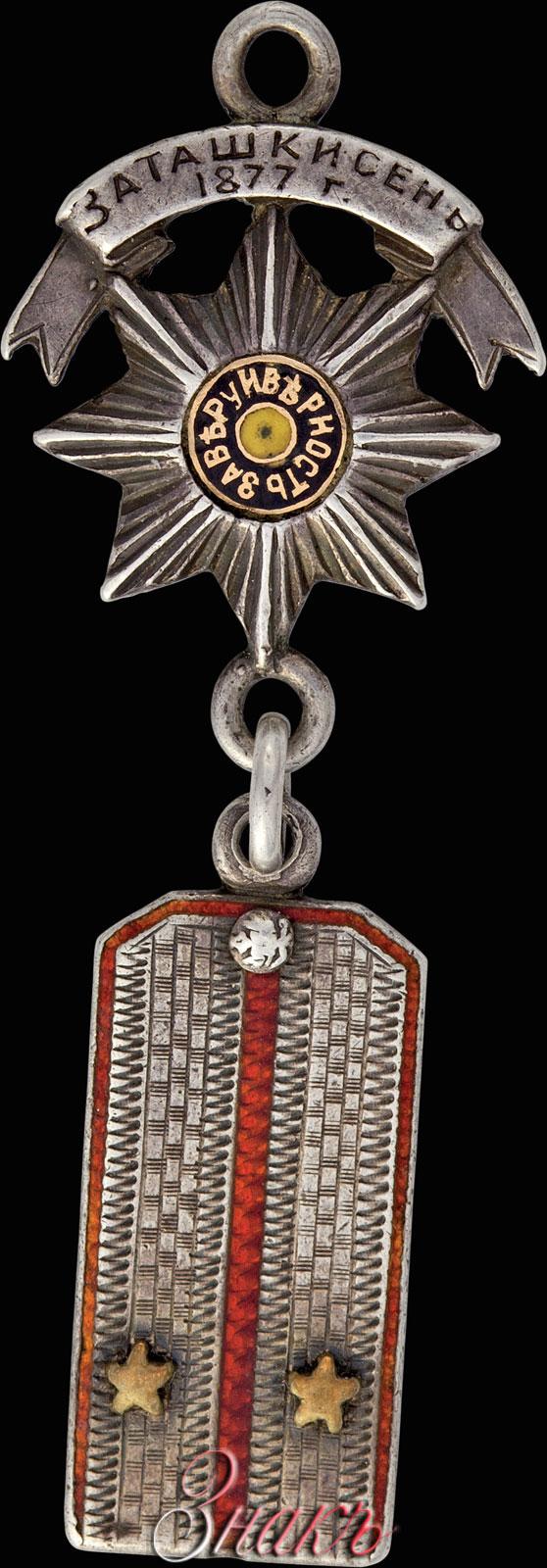 Офицерский жетон Волынского полка 1