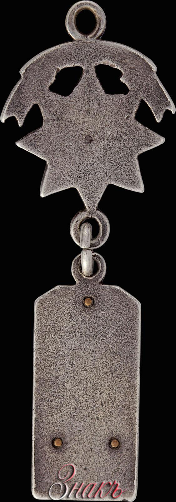 Офицерский жетон Волынского полка 2