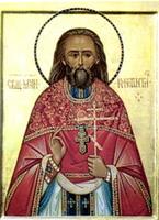 Икона священномученика Константина Сухова