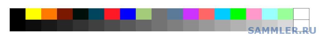 Цветовая шкала