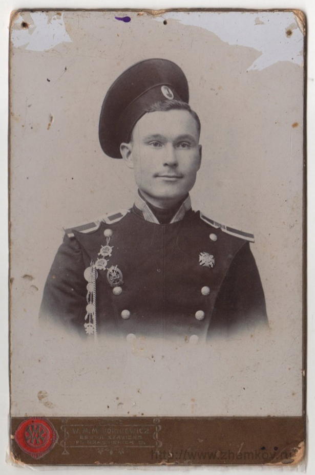 Жемков Степан Ефимович