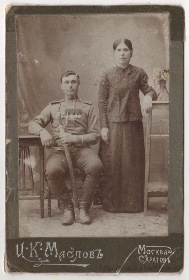 Жемков Степан Ефимович с супругой